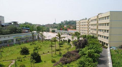 重庆市机电工程技工学校