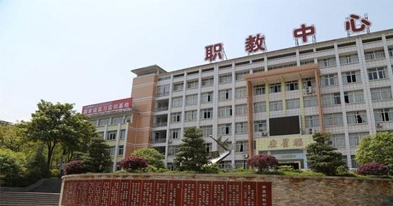 重庆市开州区万博manbetx官网手机版下载教育中心