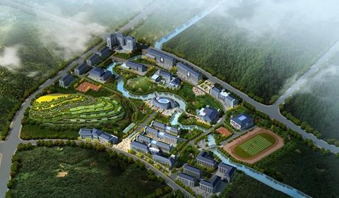 贵州农业万博manbetx官网手机版下载学院