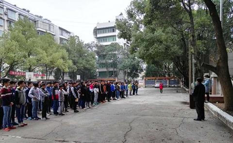 铜仁市中等万博manbetx官网手机版下载学校(铜仁市技工学校)