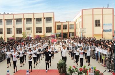 云南省民族中等ManBetX安卓学校