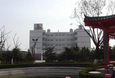 甘肃省农垦中等ManBetX安卓学校