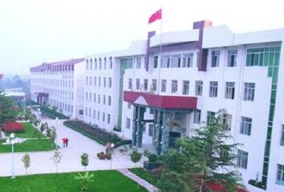 眉县职业教育中心(宝鸡理工学校)