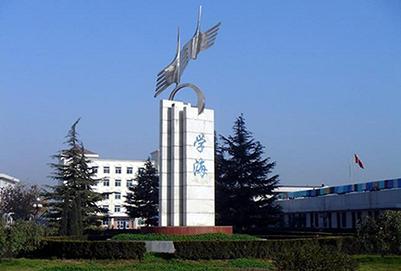 陕西邮电万博manbetx官网手机版下载技术学院