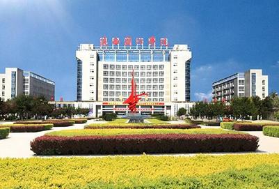 陕西国防工业万博manbetx官网手机版下载技术学院