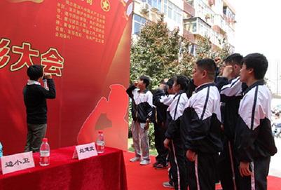 陕西省城市经济学校