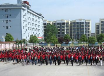 陕西汉江技工学校
