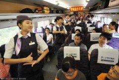 贵阳高铁乘务员招聘有什么要求