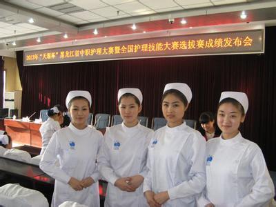 贵州高级护理ManBetX安卓学校哪好