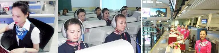 巴中市联翔万博manbetx官网手机版下载教育学校实习环境2
