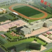 新疆科技万博manbetx官网手机版下载技术学院