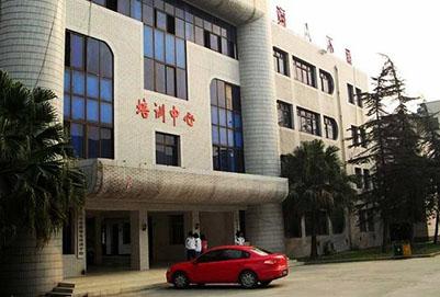 四川省广汉万博manbetx官网手机版下载中专学校地址在哪里?