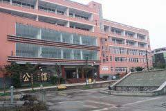 四川省宜宾市第四中学校