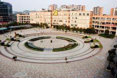 四川省宜宾县第二中学校