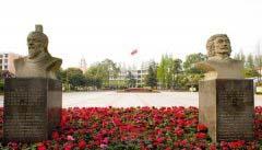 郫县第二中学