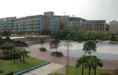 四川省大英中学