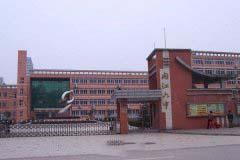 四川省内江市第六中学