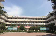 威远中学校