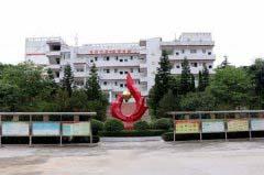 古蔺县蔺阳中学校