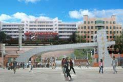 四川省广安代市中学
