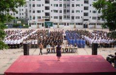 南充第十八中学