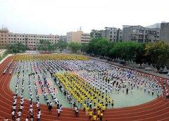 新津县职业高级中学办学实力如何_校园环境好吗