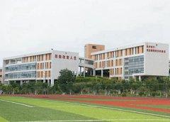 贵州铁路技师学院是民办学校还是公办学校?