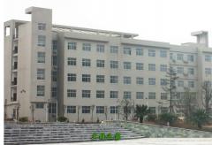 湖南食品药品万博manbetx官网手机版下载学院