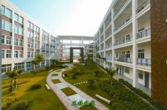 福建卫生万博manbetx官网手机版下载技术学院