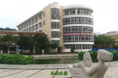 漳州卫生万博manbetx官网手机版下载学院