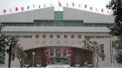 滁州卫生学校