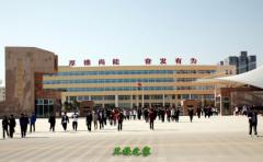 铜川万博manbetx官网手机版下载技术学院