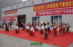 甘南藏族自治州卫生学校