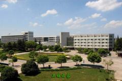 嘉兴学院医学院