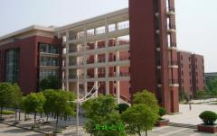 长江大学医学院
