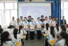 新疆石河子卫生学校