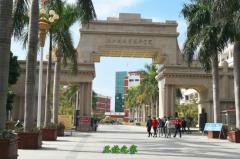 湄洲湾万博manbetx官网手机版下载技术学院医学院