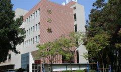 三明医学科技职业学院医学院