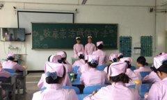 宁夏卫生学校