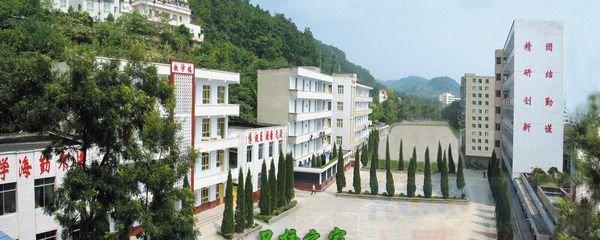 四川省遂宁市中等卫生职业学校